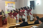 크기변환_신년부흥성회(4인4색_2주차)1.jpg