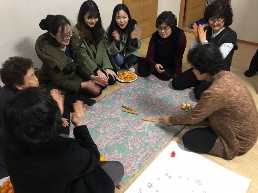 2018 경안가족 윷놀이10.jpg