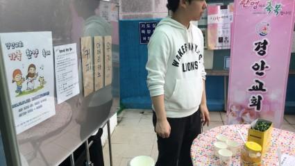 2018 가족찬양 청년부 차 사업1.jpg