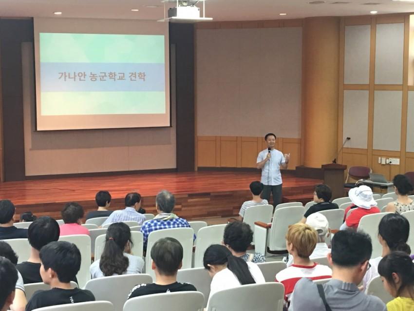 2018전교인수련회3일차4.jpg