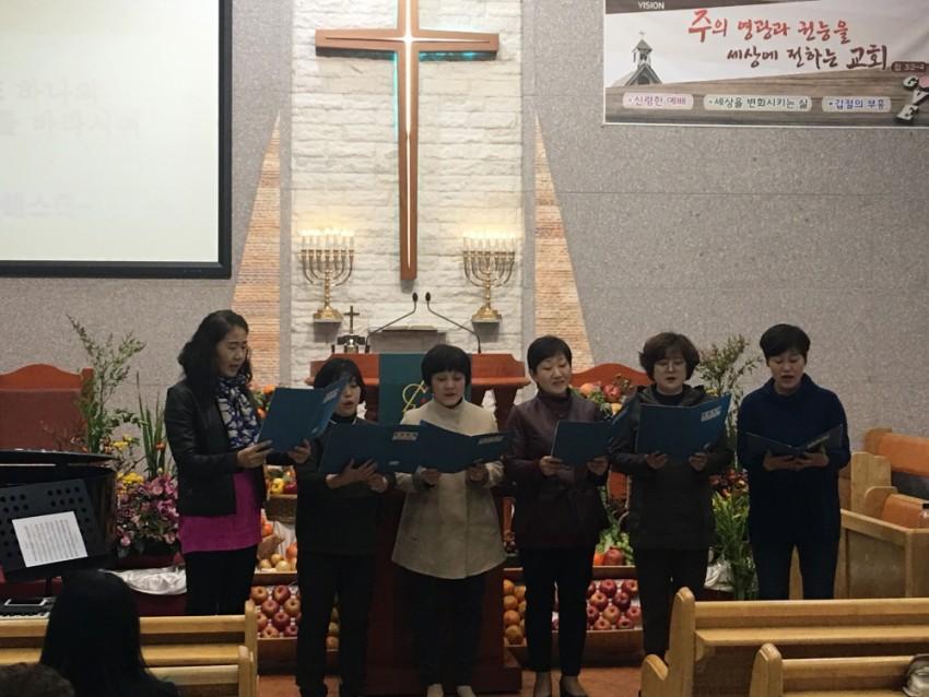 [크기변환]2018 추수감사 전양제5.JPG